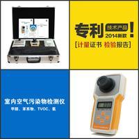 泰宜康 四合一室内空气污染物检测试仪
