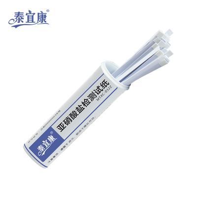 泰宜康 食物亚硝酸盐检测试纸盒